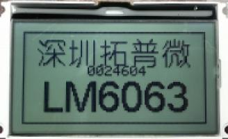 LM6063ACW product  picture