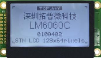 LM6060CCW-2