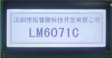LM6071CCW product picture